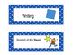 Editable Polka Dot Schedule Signs