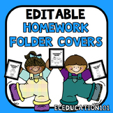 Editable Preschool Homework Folder Covers