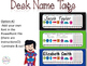 Editable Primary Polka Dots Name Plates