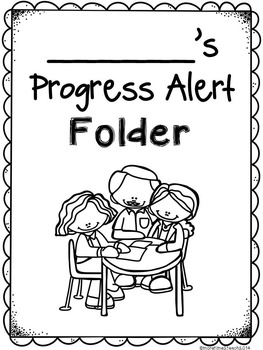 Editable Progress Alert Folder {freebie}