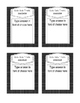 Editable Quiz-Quiz-Trade Cards