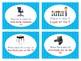 Editable Reward Labels- Bilingual Dual Language