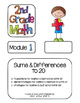 Editable SECOND Grade Math Engage New York Binder Covers - NO BACKGROUND