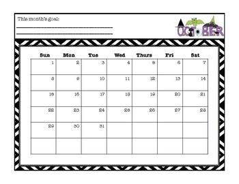 School Calendar 2015-2016