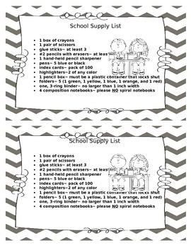 Editable School Supply List