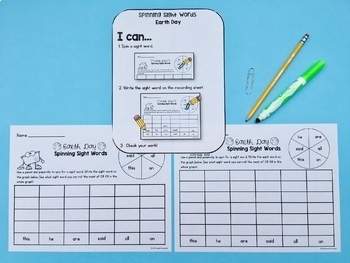 Editable Sight Word Activities - 20 Themes GROWING BUNDLE!