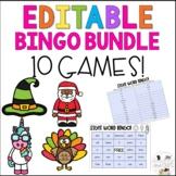 Editable Sight Word Bingo Games All year Long GROWING Bundle