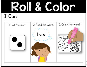 Editable Sight Word Centers
