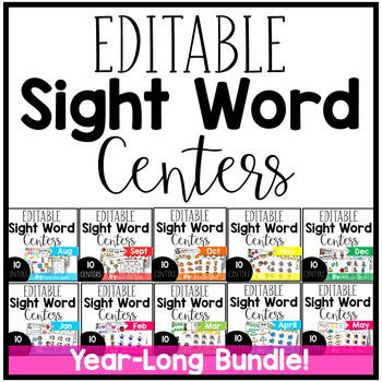 Editable Sight Word Games and Centers