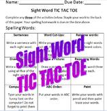 Editable Sight Word Homework