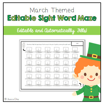 Editable Sight Word Maze for March