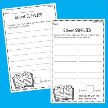 Editable Sight Word \ Spelling Word Game