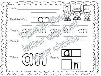 Editable Sight Word Work for 2 Letter Words
