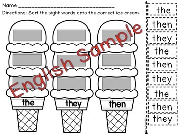 Editable Sight Word Work (palabras de alta frecuencia)