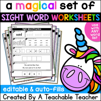 Editable Sight Word Worksheets
