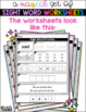 Sight Words Editable Sight Word Worksheets