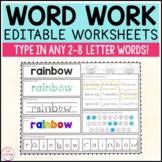 Sight Word Worksheets - Editable Word Work