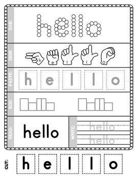 Editable Sight Word Worksheets & Activity Pages