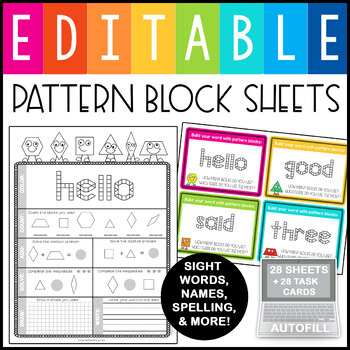 Editable Sight Word Worksheets & Task Cards with Pattern Blocks