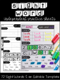 Editable Sight Word Worksheets - Kindergarten, NO PREP Bundle
