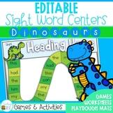 Editable Sight Words - Sight Word Activities (Dinosaur Themed)
