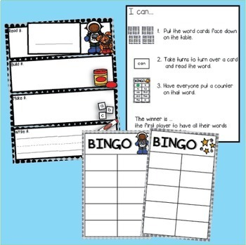 Editable Sight Word Worksheets & Games - Space Themed