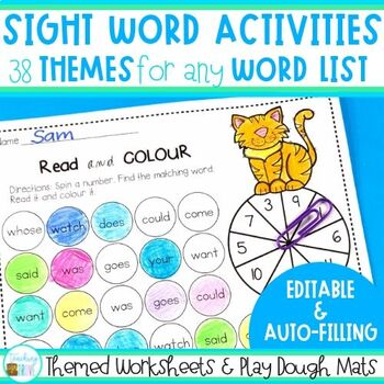 Sight Words - Editable Sight Word Worksheets for 38 differ