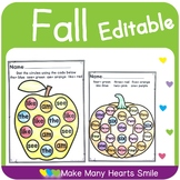 Editable Sight Words: Apples
