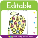 Editable Sight Words Worksheets     MHS1