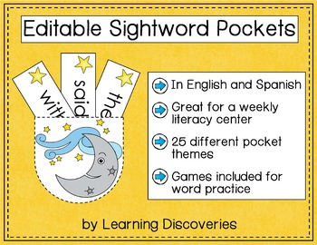 Editable Sightword Pockets for Interactive Notebooks