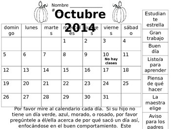 Editable Spanish Clip Chart Behavior Calendar (2014-2015 School Year)
