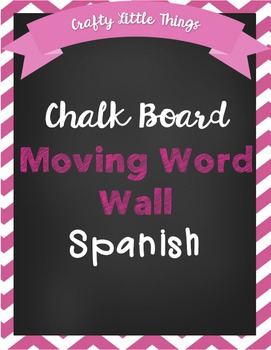 Editable Spanish Moving Word Wall