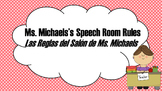 Editable Speech Therapy Rules / Classroom Rules in Spanish