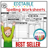 Editable Spelling Worksheets