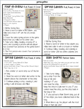 Editable Spring Word Work, Letter, and/or Vocabulary Interactive Activities