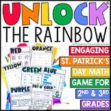 Unlock the Rainbow   St. Patrick's Day   Math Games   Editable Challenges