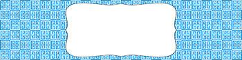 Editable Sterilite Drawer Labels - Greek Key | Editable PowerPoint