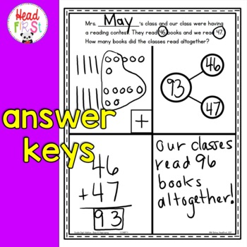 Editable Story  Problems Unit 4 Double Digit  - Add your students' names!