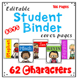 Editable Student Binder Covers Boys