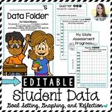 Editable Student Data Journal   Goal Setting Data Folder