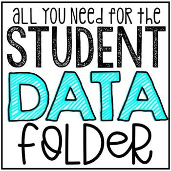 Student Data Folder/Binder {EDITABLE}
