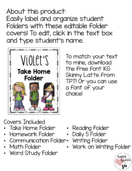 Editable Student Folder Covers