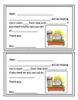 Editable Student Helping Permission Slip