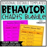 Editable Student Individual Behavior Charts - Bundle