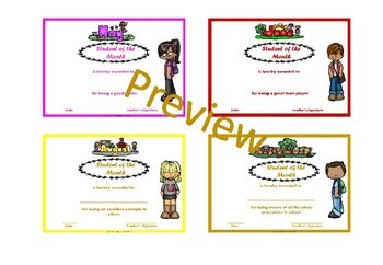 Editable Student of the Month Behavior Awards (Tweens and Teens)