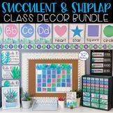 Editable Succulent and Shiplap Classroom Decor Bundle