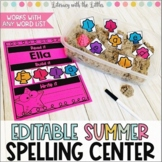 Editable Summer Spelling Center