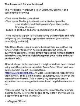 Editable Take Home Binder Cover & Contract - Lime & Teal