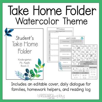 Editable Take Home Binder: Watercolor Decor Theme