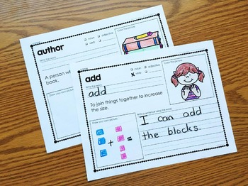 Editable Vocabulary Bundle -Kindergarten Vocabulary -First Vocabulary